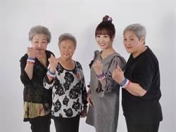 地方奶奶起義!為挺韓自掏養老金組「庶民女F4」