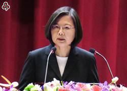 港媒批:蔡政府政治消費「一屍兩命」