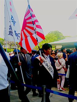 南韓要求東奧禁用旭日旗 前日相森喜朗: 不理會就好