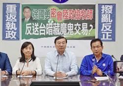 不知管浩鳴具北京政協身分?藍委批徐國勇公然說謊