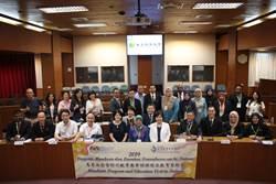 馬國官員來台研習 教部希望雙方合作華語教學