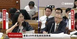 管碧玲:監察院調查安倍賀電來源違反國家利益