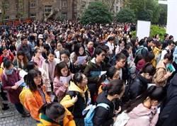 陸公務員考試網報名截止 逾400職位無人問