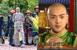 《還珠》初代「蕭劍」升格演皇帝 現在長這樣