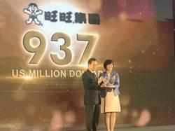 2019台灣20大品牌價值逆勢成長  旺旺連11年得獎
