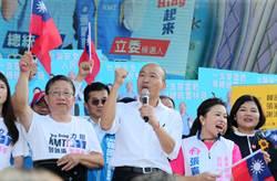 參選後首次回雲林 韓國瑜:國泰民安要用選票去決定