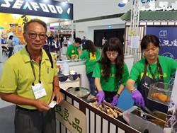 高雄邀38家廠商參加食品展 組成海味館和物產館