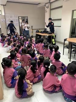 淡水幼兒園參訪警局 體驗一日小小警察