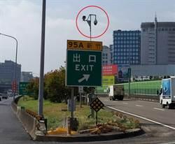 駕車族小心了!  國道「天眼」系統這路段將啟用