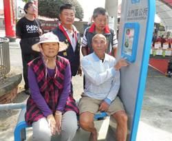 電子智慧站牌一按就通 老人家等公車卡方便