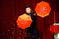 閩台大學生魔術交流賽 朝陽張志嘉奪金獎
