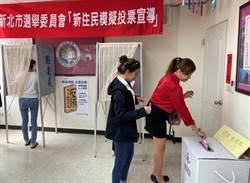 2020大選將至 新住民模擬投票及反賄選宣導