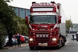 大陸駐比利時使館聲明:已要求比警方全面調查貨櫃藏屍案