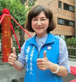 黃馨慧:蔡政府對主權與正義扭扭捏捏 應下台道歉