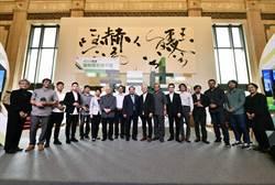 麗寶國際雕塑雙年獎 戴士偉奪首獎