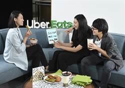 Uber Eats 與台灣共享經濟協會 推美食外送平台業者自律公約