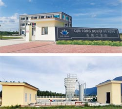 奇興工業區 助台商設廠越南