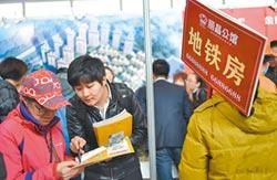 陸一線城房價轉跌 廣州6.5%最多