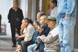 養老金投資A股 近8千億人幣