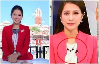 播報時「胸前有隻吉娃娃」紅到美國  女主播回應了