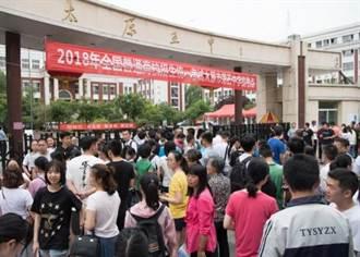 廣東高考實施改革 嚴查「高考移民」推廣人臉識別
