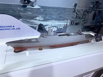 陸媒指韓抄襲殲31 又山寨055萬噸驅逐艦