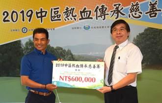 台灣長春高爾夫協會捐贈獎學金 鼓勵偏鄉學童向學