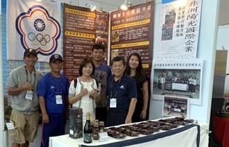 馬拉威台商義賣咖啡 熱血捐助壽天棒球隊