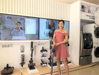LG在台北設首家智慧家庭聯網體驗館 24日啟用