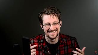史諾登:據機密資料 美國真沒有接觸外星人