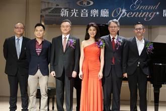 打造新光音樂廳 吳東進親赴上海買回千萬名琴