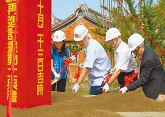 東興圳2期景觀再造動土
