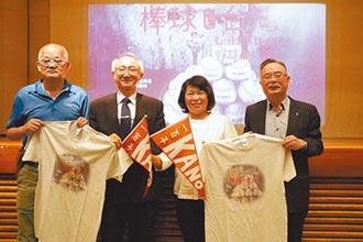 《棒球@台灣》 見證國球百年風華