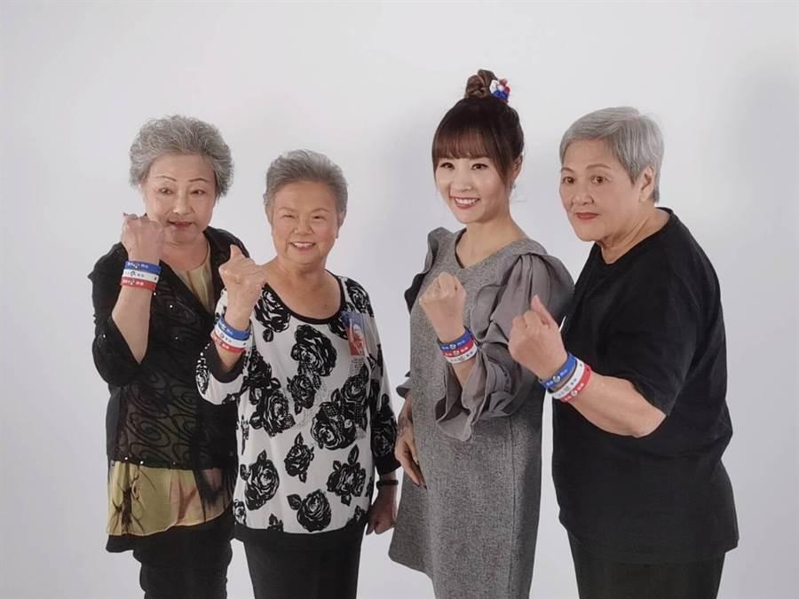 媒體人許聖梅與地方奶奶組成「庶民女F4」。(圖/本報系資料照)
