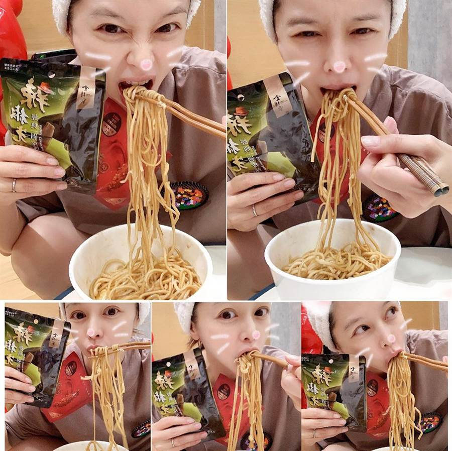 徐若瑄的筷子變形了。(圖/FB@徐若瑄)