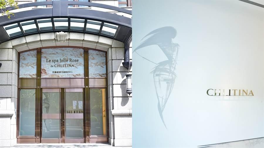 克麗緹娜法國花嬉美妍中心的大門及入口處的迎賓空間。(圖/品牌提供)