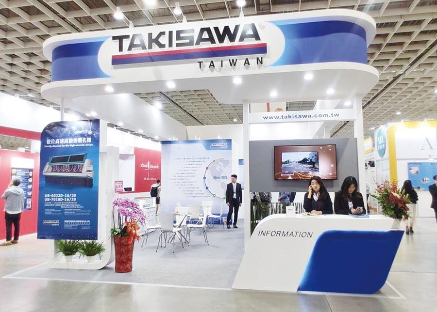 台灣瀧澤科技參加10月23日至25日假台北南港展覽館舉辦的「TPCA 2019」,攤位號碼:J519,邀請各界把握機會至現場攤位參觀。圖/傅秉祥