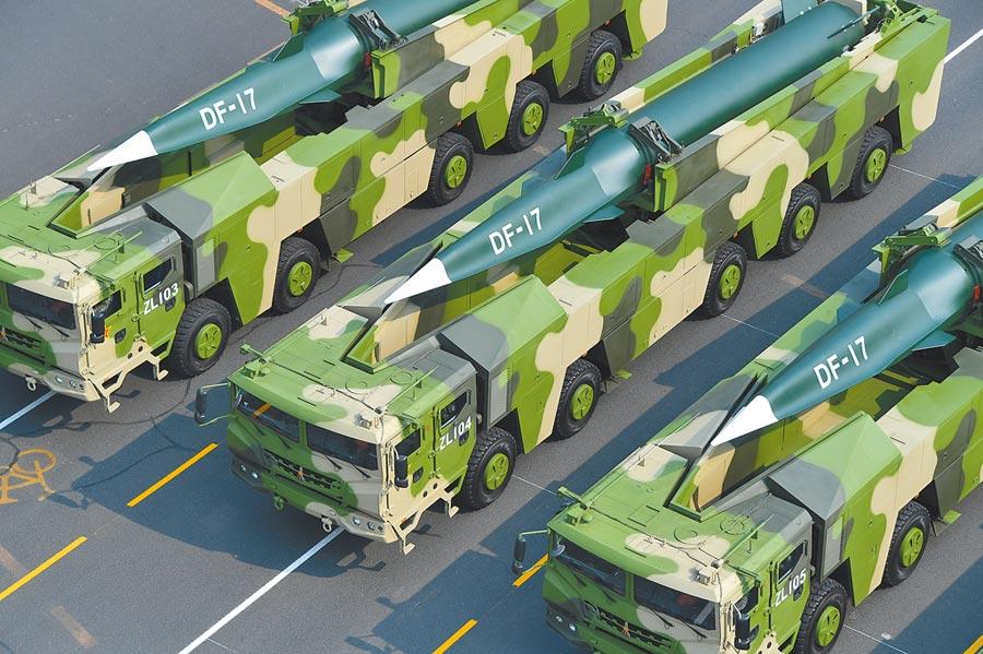 解放軍東風-17常規飛彈方隊。(新華社資料照片)