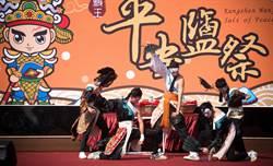鯤鯓王平安鹽祭周末登場 精彩表演輪番上陣有亮點