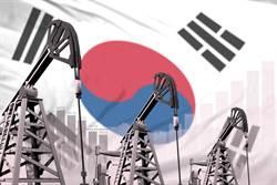 向美低頭了!南韓:放棄開發中國家地位