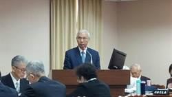 楊金龍出席研討會 緬懷前總裁梁國樹