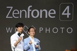 「孔劉機」被拋棄 華碩確認ZenFone 4不能升Android 9