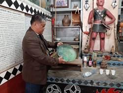 台東排灣族貴族 往生頭部覆蓋銅鍋