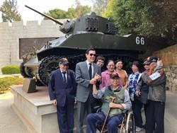 古寧頭戰役70周年  馬英九向蔡英文喊話