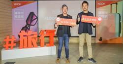 KLOOK投資台灣第三部曲揭曉  優化入境旅客體驗