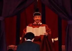 低調出席日天皇即位很窩囊?謝長廷發千字文回嗆