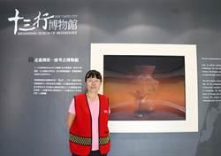 十三行博物館志工臥虎藏龍 麻辣女教官樂解說