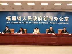 漳州農博 花博會11月開鑼  精彩紛呈