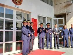 強化選舉治安維護工作  警政署選舉指揮所今揭牌