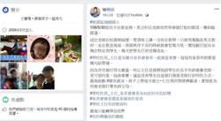 桃園某國小傳體罰霸凌 11學生受害